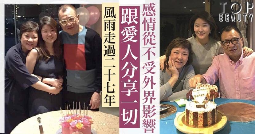 許紹雄跟太太風雨走過27年~跟太太的感情鞏固得不受外界影響,一定要每事都跟愛人分享!