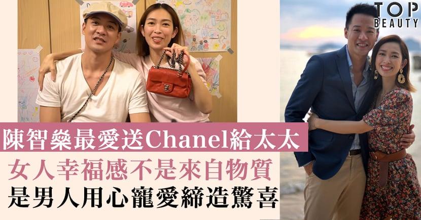 陳智燊是寵妻狂人!與宋熙年熱戀13年 最愛送Chanel氹太太!