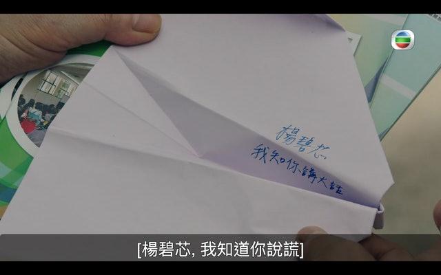 而下一季家庭重聚的故事,就是從韋睿傑留給楊碧芯這句話衍生出來的。